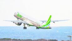 Passagiere können mit dem neuen Tarif einen freien Nebensitz reservieren. Foto: Binter Canarias