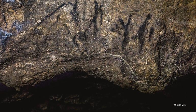 Felsbild in der Höhle Tiznada in El Paso auf La Palma Foto: EFE