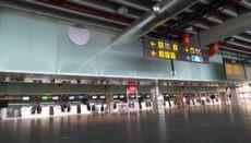 Die Passagierzahlen des Flughafens von La Palma haben den tiefsten Stand seit zwei Jahrzehnten erreicht. Foto: Moisés Pérez