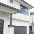 Die Preise für das Eigenheim sinken zurzeit. Foto: EFE