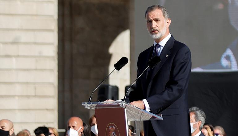 Von der kurzzeitigen Datenschutzlücke war auch König Felipe betroffen. Foto: EFE
